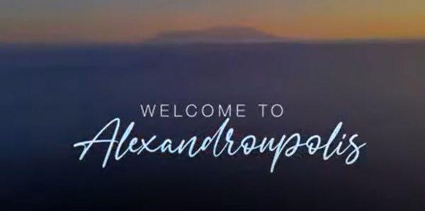ALEXANDROUPOLIS-600x298