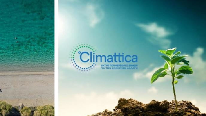climatica333297
