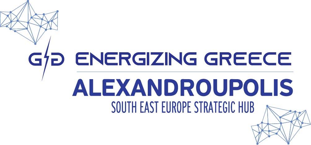 ENERGIZING GREECE_ALEXANDOUPOLIS