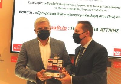 photo_green_awards_4-fill-400x278